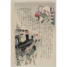 小林清親: Kouropatkin [sic] is surprised at his dinner by wounded from the front - アメリカ議会図書館