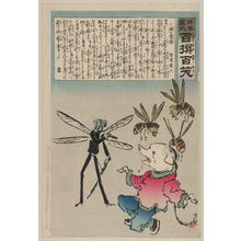 Kobayashi Kiyochika: [Stinging power] - Library of Congress