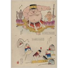 Kobayashi Kiyochika: [Humorous pictures depicting the Chinese] - Library of Congress