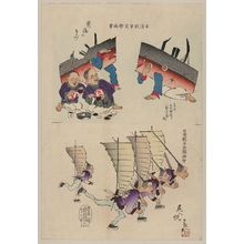 Kobayashi Kiyochika: [Humorous pictures showing damaged Chinese battleships receiving first aid and Chinese men running with sails (as from Chinese junks) on their backs and carrying rifles] - Library of Congress