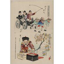小林清親: [Humorous pictures showing the Chinese mode of transportation (four men harnessed to a carriage by their long pigtails) and a scene depicting the silk industry] - アメリカ議会図書館