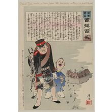 小林清親: Korea and China [?] as brave Japan takes Kiuliencheng and Hoojo on point of bayonet - アメリカ議会図書館
