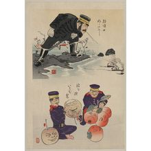 Kobayashi Kiyochika: [Humorous pictures showing Chinese military tactics] - Library of Congress