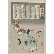 Kobayashi Kiyochika: [Miss Jiuliancheng and the Russian soldier (Kyûrenjô no heiki)] - Library of Congress