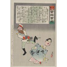 小林清親: [Miss Jiuliancheng and the Russian soldier (Kyûrenjô no heiki)] - アメリカ議会図書館