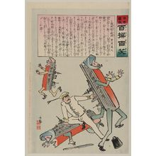 小林清親: [Japanese sailor, with his bare hands, is fighting with two Russian battleships (with arms, legs, and faces), a third battleship runs away] - アメリカ議会図書館