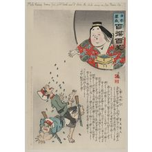 Kobayashi Kiyochika: O'Fuko throwing beans for good luck and to drive the girls away on New Years Eve - Library of Congress