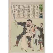 Kobayashi Kiyochika: [Russian general, possibly meant to be A.N. Kuropatkin, holding sword in raised right hand while doctors and a nurse tend to wounds in his left arm] - Library of Congress