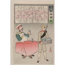 Kobayashi Kiyochika: [A Russian officer sitting at a table is about to eat, but a Japanese soldier is taking the meal away, indicating a Japanese victory over Russian forces] - Library of Congress