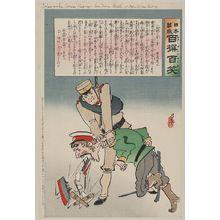 小林清親: Japan makes Russia disgorge her brave threats of days before the war - アメリカ議会図書館