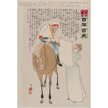 Kobayashi Kiyochika: Farewell present of useful white flag, which Russian General's wife thoughtfully gives when he leaves for front, telling him to use it as soon as he sees Japanese army - Library of Congress