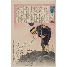 小林清親: [Humorous picture showing a monster on a boat or raft collecting Chinese Buddhist worshippers in a river] - アメリカ議会図書館