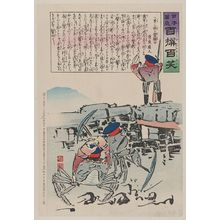 Kobayashi Kiyochika: [Three lobster soldiers, two with picks chopping up the ground and the third is standing on the wall of a fort] - Library of Congress