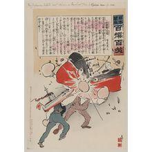 小林清親: The Japanese torpedo boat delivers a knock-out blow to Russian man-of-war - アメリカ議会図書館