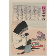 Kobayashi Kiyochika: [A whale and three fish sitting down to a formal dinner of Russian sailors] - Library of Congress