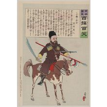 Kobayashi Kiyochika: [Russian soldier on horseback, carrying a sword in right hand, a spear in left hand, and a rifle mounted on his chest with a string extending from the trigger to his mouth] - Library of Congress