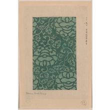 無款: [Donsu, damask with light green peony arabesque] - アメリカ議会図書館