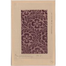 無款: [Textile design with flower motif] - アメリカ議会図書館