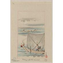 Tsukioka Settei: Fishing with the sail net - Library of Congress