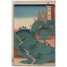 Utagawa Hiroshige: Kanesaka of Tanba. - Library of Congress