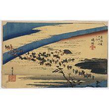 歌川広重: Shimada - アメリカ議会図書館