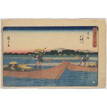 Utagawa Hiroshige: Mitsuke - Library of Congress