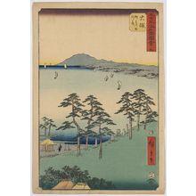 Utagawa Hiroshige: Ohiso - Library of Congress