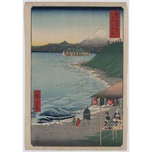 歌川広重: Shichirigahama in Sagami Province. - アメリカ議会図書館