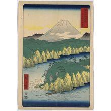 歌川広重: The lake in Hakone. - アメリカ議会図書館