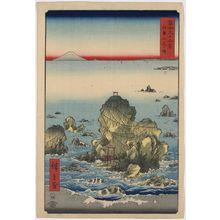 Utagawa Hiroshige: Futamigaura in Ise Province. - Library of Congress