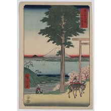 歌川広重: Mount Kanō in Kazusa Province. - アメリカ議会図書館
