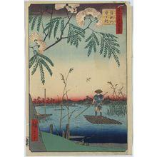 Utagawa Hiroshige: Ayase River and Kanegafuchi. - Library of Congress