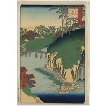 歌川広重: Takinogawa, Ōji. - アメリカ議会図書館