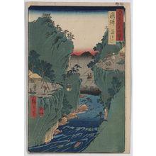 Utagawa Hiroshige: Hida, kayo watashi - Library of Congress