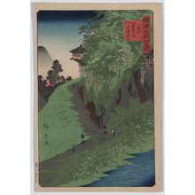 歌川広重: Path to Zenkōji Temple on Kusuri Mountain in Shinshū. - アメリカ議会図書館