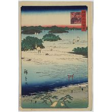 Utagawa Hiroshige: Kubodani Beach in Sanuki Province. - Library of Congress