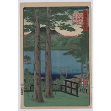Utagawa Hiroshige: Chuzenji Lake in Shimozuke Province. - Library of Congress