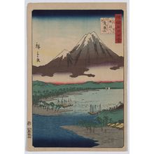 Utagawa Hiroshige: Mount Chōkai in Dewa Province. - Library of Congress