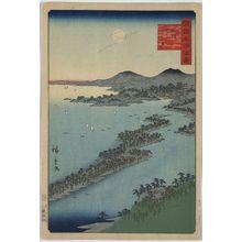 Utagawa Hiroshige: Amanohashidate in Tango Province. - Library of Congress