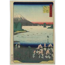 歌川広重: Celebratory dance (to the God of long life Jurojin) and Mount Kaimongatake in Makurazaki of Satsuma Province. - アメリカ議会図書館