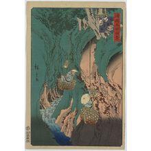 Utagawa Hiroshige: Iwatake mushroom gathering at Kumano in Kishū. - Library of Congress