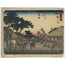 Utagawa Hiroshige: Fujisawa - Library of Congress