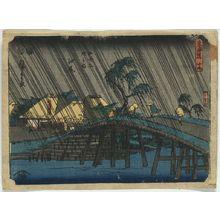 歌川広重: Ejiri - アメリカ議会図書館