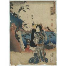 Utagawa Toyokuni I: View of Yui. - Library of Congress