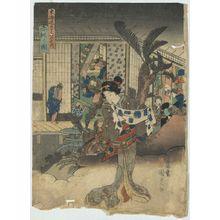 歌川豊国: View of Akasaka. - アメリカ議会図書館