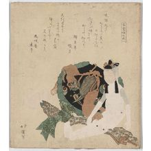 Totoya Hokkei: Doll and money bag. - Library of Congress