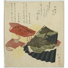 Totoya Hokkei: Inrō and fan. - Library of Congress