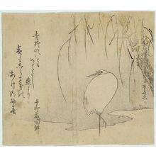 Ryuryukyo Shinsai: White heron beneath a willow tree. - Library of Congress