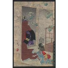 Tsukioka Yoshitoshi: Ivy. - Library of Congress