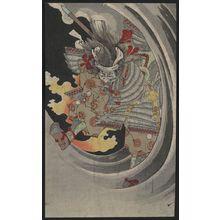 Tsukioka Yoshitoshi: Taira no Tomomori. - Library of Congress